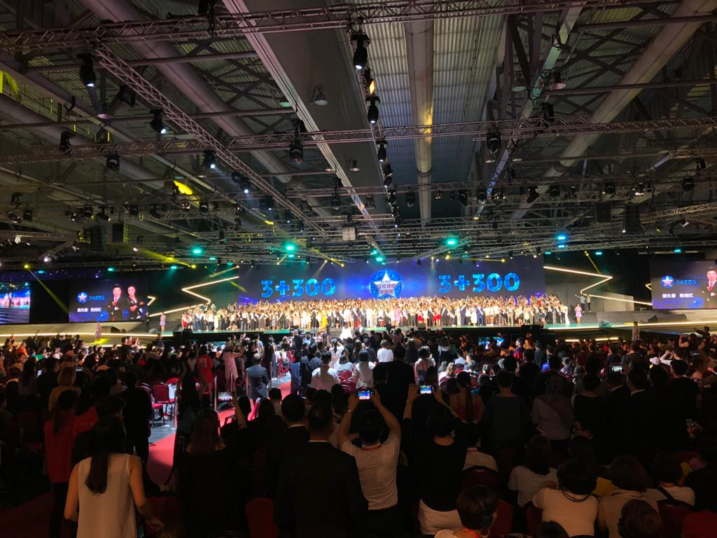 Private Event 2018 @AsiaWorld-Expo Hong Kong